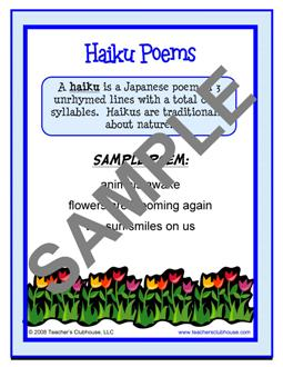 Haiku fans coupon code